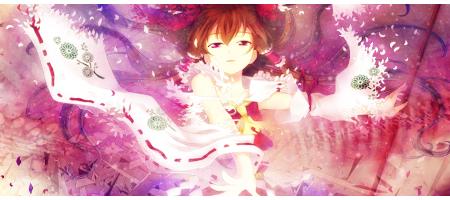 Premier Jour [SOLO] Hakurei-reimu-35b33f2