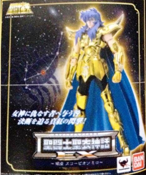 [Myth Cloth EX] Scorpio Gold Cloth (21 Avril 2012) Milo-3312d1f
